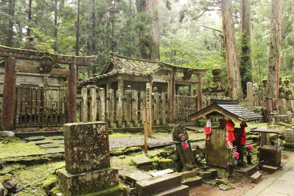 templo budista Koyasan