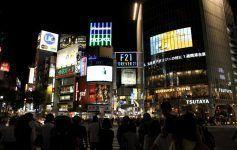 cruce de Shibuya, Tokio